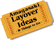 Stuff to do in Amagasaki