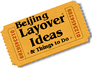 Stuff to do in Beijing