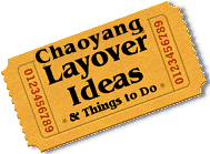 Stuff to do in Chaoyang