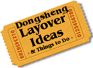 Stuff to do in Dongsheng
