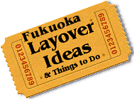 Stuff to do in Fukuoka