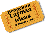 Stuff to do in Hengchun