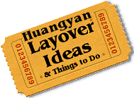 Stuff to do in Huangyan