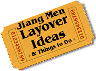 Stuff to do in Jiang Men