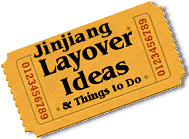 Stuff to do in Jinjiang