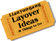 Stuff to do in Lianyungang