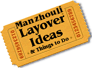 Stuff to do in Manzhouli