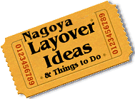 Stuff to do in Nagoya