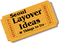Stuff to do in Seoul