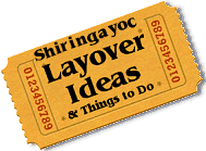 Stuff to do in Shiringayoc